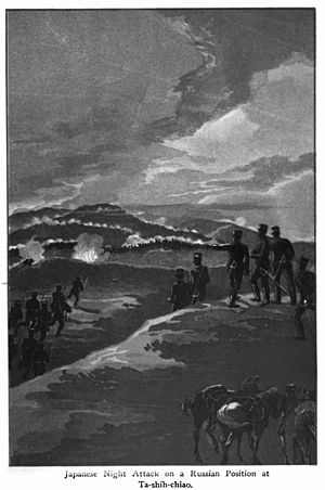 Battle of Tashihchiao - Japanese Night Attack at Tashihchiao