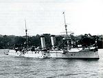 Japanese cruiser Yoshino (ship, 1893) at Yokosuka.jpg