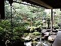 Japanese garden at Nomura-ke.jpg