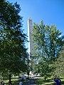 Jeff Davis KY monument north.JPG
