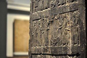 Jehu - Jehu of the House of Omri bows before the Assyrian king Shalmaneser III, The Black Obelisk.
