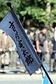 Jidai Matsuri 2009 094.jpg