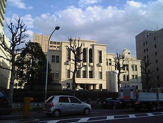 Nishi-Shinbashi - Jikei University School of Medicine