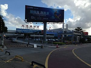Port of Zhuhai - Passenger terminal at Jiuzhou Port