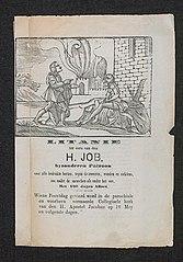 Job (r1)