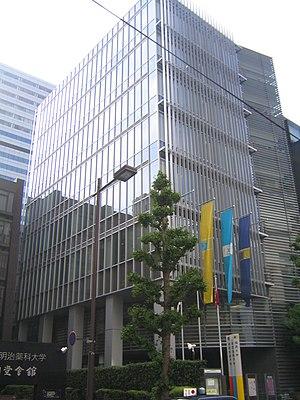 Josai University - Josai University, Tokyo Kioi-chō Campus