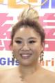 Joyce Cheng 20180908.png