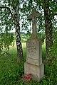 Kříž jihozápadně od obce, Benešov.jpg