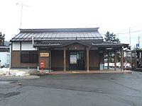 Kaesa-station.jpg