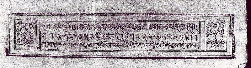 La façon d'appréhender la mort dans le bouddhisme tibétain  800px-Kalender_1923_Blockdruck
