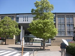 Kamakura Women's University Entrance.jpg