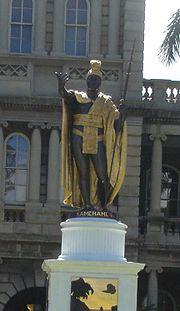 カメハメハ1世