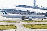 Kansai International Airport(KIX-RJBB) (8112499077).jpg