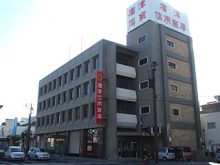 唐津信用金庫の本店