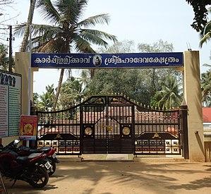 Manjapra - Karkppillikavu Temple