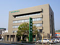 Kasaoka Credit Cooperative.jpg