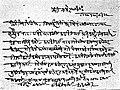 Kashinath Narayan Sane handwriting in MoDi.jpg