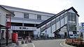 Kasumigaseki Station North entrance 20130302.JPG