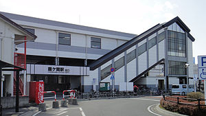 Kasumigaseki Station North entrance 20130302.JPG