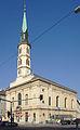 Kath. Pfarrkirche, hl Johannes Nepomuk (4509) IMG 0470.jpg