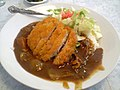 Katsu curry with salad by typester in Kamakura.jpg