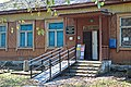 Kavalerovo museum.jpg