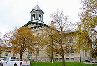Kawartha Lakes city hall.JPG