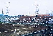 Kawasaki 1989 02.jpg