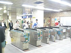 Kayabacho-Station-2005-10-24.jpg