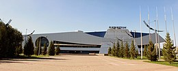 Kazakhstan Sports Palace.jpg