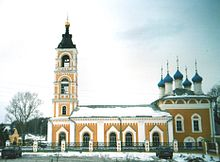 Kazan church in Lakinsk.JPG