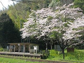 Kazusa-Ōkubo Station Railway station in Ichihara, Chiba Prefecture, Japan