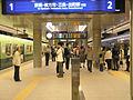 Keihan Nakanoshima station003.jpg