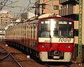 Keikyu1000-2nd 1033.jpg