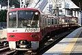 Keikyu N1000 Series 1417 Formation 20180903.jpg