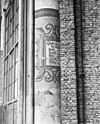 kerk - doesburg - 20057980 - rce