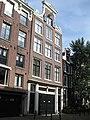 Kerkstraat 13 Amsterdam.jpg