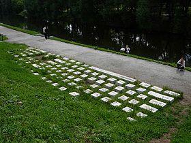 Памятник в екатеринбурге клавиатура ангел из мрамора купить