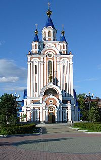 Khabarovsk Cathedral 1.jpg