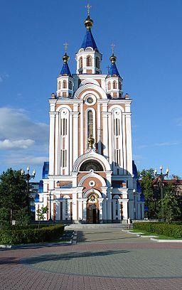Chabarovsks katedral