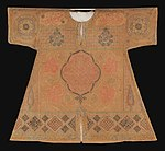 Khalili Collection Hajj and Arts of Pilgrimage Talismanic shirt.jpg