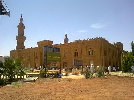 The Grand Mosque of Khartoum, Sudan, 2013 Khartoum Mosque.jpg