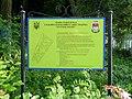 Khotyn Chernivetska-Khotynskyi park-info board.jpg