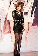 Kim Jung-ah: Alter & Geburtstag
