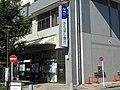 Kiraboshi Bank Nishi-Kokubunji Branch.jpg