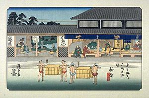 Kashiwabara-juku - Hiroshige's print of Kashiwabara-juku, part of The Sixty-nine Stations of the Kiso Kaidō series