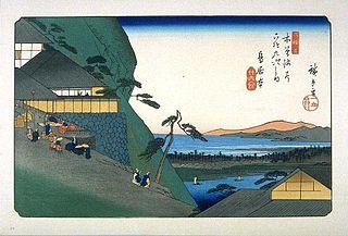 Toriimoto-juku