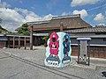 Koga-ryu Ninjya house , 甲賀流 忍術屋敷 - panoramio.jpg