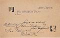 Kolo Moser - Quatratische Vignetten - 1896.jpeg