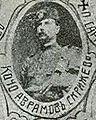 Konstantin Avramov Skrizhovo IMARO.JPG